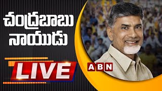 Chandrababu Press Meet LIVE..