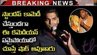 Indian-Origin Comedian Manjunath Naidu Dies On Stage..