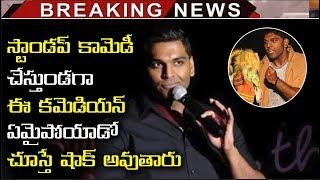 Indian-Origin Comedian Manjunath Naidu Dies On Stage..