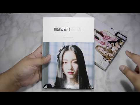LOONA Go Won (One & Only) Unboxing + LOONA Photocard Collecting Decision?