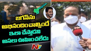 Kanna praises CM Jagan over compensation to kin of Vizag g..