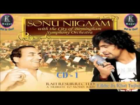 Likhe Jo Khat Tujhe | Audio Jukebox | Sonu Nigam | A Tri