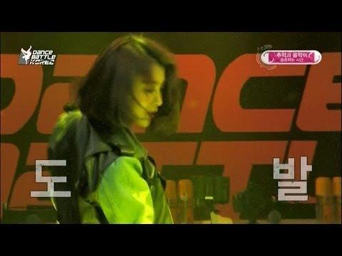 [Perf] 140415 f(Luna) - MC Dance Break @ MBC Music Dance Battle Korea