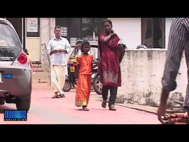 Complaint that Basic Facilities are not there in Kundara Taluk Hospital
