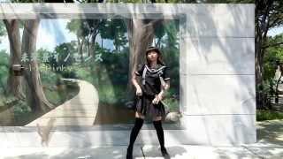 *小綺* 未来景イノセンス/Miraikei Innocence   踊ってみたHD