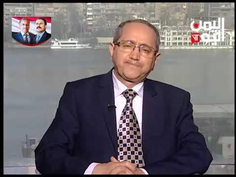 قناة اليمن اليوم - الصحافة اليوم 16-04-2019