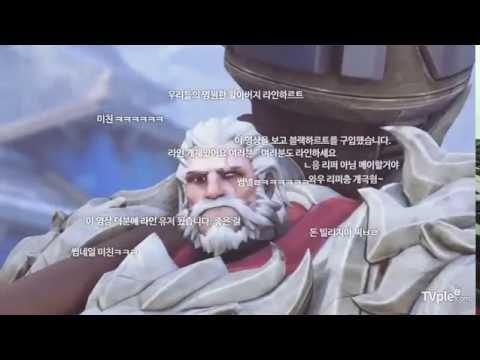 [티비플] 살짝 약빤 라인할아버지의 플레이 made by.adwings //Yuno