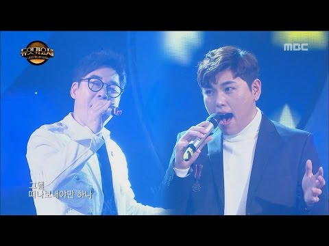 [Duet song festival] 듀엣가요제 - Kim Yeonu & Han Donggeun, 'After This Night Is Gone' 20161209