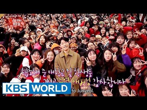 Surprise School Attack : Ryu Junyeol [Entertainment Weekly / 2017.02.27]
