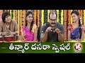 Teenmaar: Dasara spl chit chat with Bathukamma Song team
