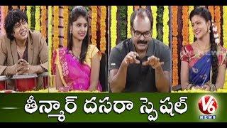 Teenmaar: Dasara spl chit chat with Bathukamma Song team..