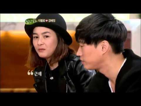 타블로와 강혜정 첫만남과 결혼 @힐링캠프, 기쁘지 아니한가 20121105