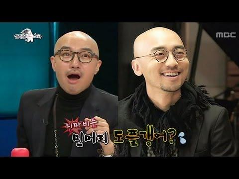 황금어장 : The Radio Star, Hong Seok-cheon(1) #05, 홍석천(1) 20130102