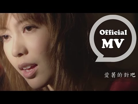 OLIVIA ONG [愛夠了 Love Enough] Official MV HD