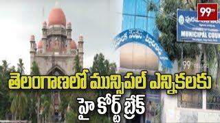 Telangana High Court asks not to release Municipal electio..