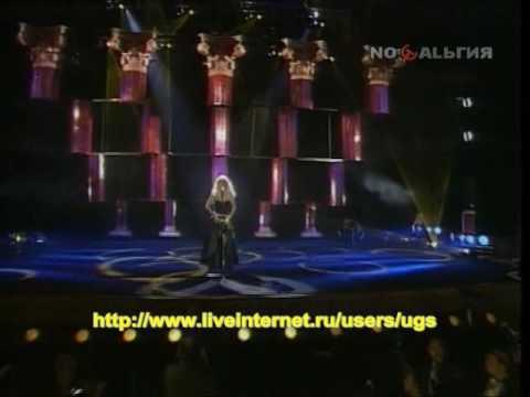 Ирина Аллегрова - Над пропастью во ржи (Крутой, 1994 г.)