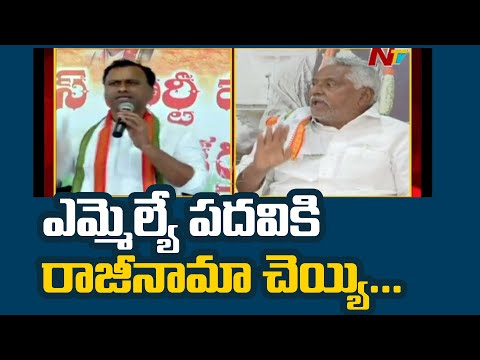 MLC Jeevan Reddy demands resignation of Komatireddy Rajagopal Reddy