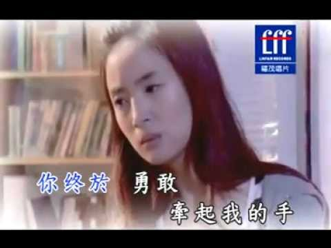 [KTV]林依晨-翅膀(我可能不會愛你 片尾曲)