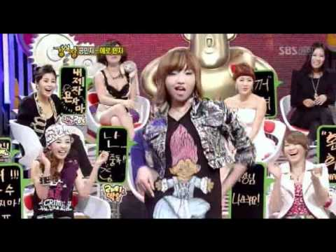 2NE1 - Strong Heart Appearence