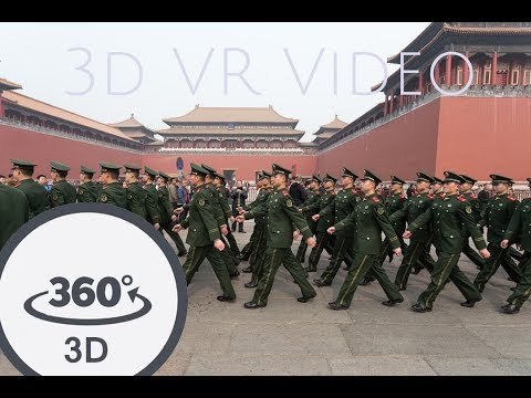 Forbidden City Gates by 0° VR