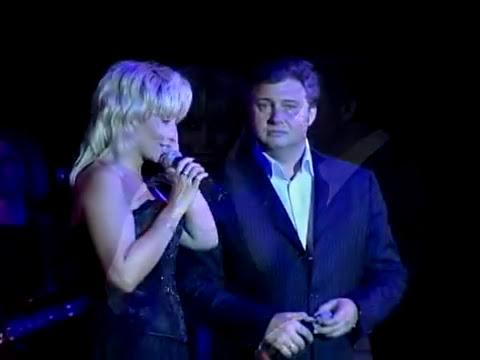 Ирина Аллегрова и Алексей Гарнизов