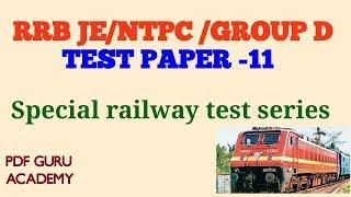 RRB JE /NTPC/GROUP D TEST PAPER -11