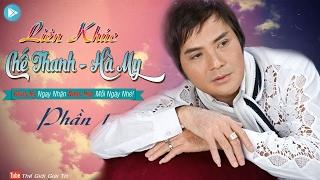 LK Chế Thanh Hà My - Liên Khúc Nhạc Sến Chế Thanh Song Ca Hay Nhất Tuyển Chọn 2018