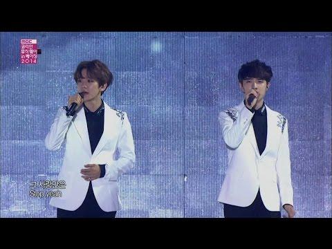 【TVPP】EXO - Moonlight, 엑소 - 월광 @ Korean Music Wave in Beijing Live
