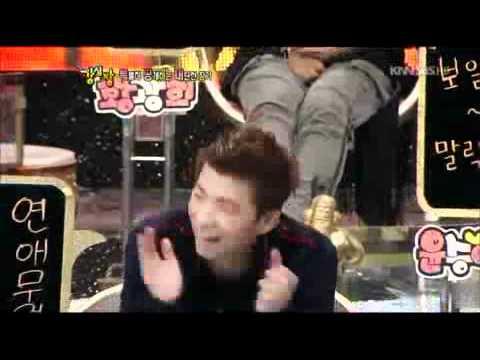 Bom , Dara  Comic Dance