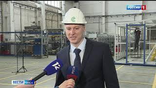 «Вести Омск», дневной эфир от 3 февраля 2021 года