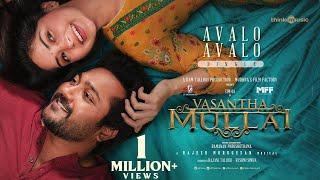 Avalo Avalo – Gowtham Bharadwaj V – Rajesh Murugesan (Vasantha Mullai) Video HD