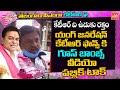 Public Reaction On Next CM KTR   KTR As Telangana CM Public Talk   KTR Public Talk   YOYO TV Channel