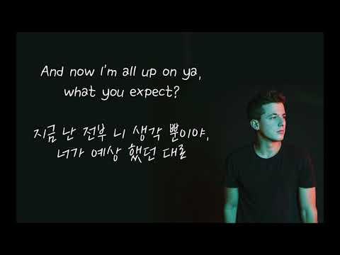 Charlie Puth - Attention (한국어 자막/해석/가사)