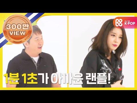 주간아이돌 - 149회 지연 랜덤플레이댄스/ Weekly Idol Ji-yeon RandomplayDance/ ランダムプレーダンス