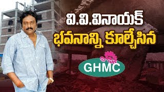 GHMC Gives Big Shock To Director VV Vinayak!..