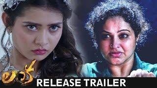 Lanka movie release trailer starring Raasi, Sai Ronak..