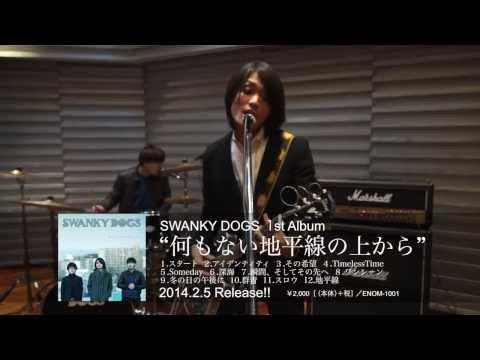 SWANKY DOGS  1stFull Album MVスポット