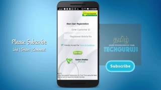 How to Register KVB e -Book( Karur vysya bank Passbook)-Tamil Banking