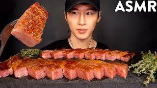 ASMR A5 JAPANESE WAGYU MUKBANG (No Talking) COOKING & EATING SOUNDS | Zach Choi ASMR