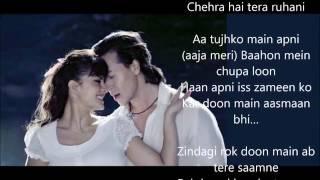 Toota Jo Kabhi Tara full song in lyrics