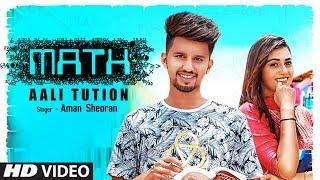 Math Aali Tution – Aman Sheoran