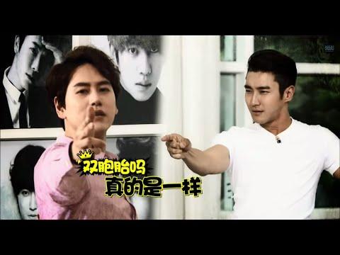 140808 Ultimate Group Super Junior - Electrifying Eyes