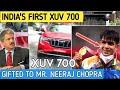 Anand Mahindra announces XUV700 for Olympics Gold winner Neeraj Chopra