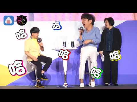 【鬼怪】孔劉被佼哥逗到笑呵呵! 提前給生日驚喜 歐爸嚇呆以為出事故