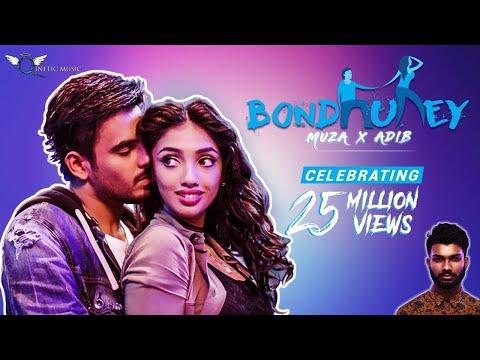 Bondhurey   Muza   Adib   Ridy Sheikh   Siam Ahmed (Official Music Video)
