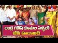 JC Diwakar Reddy At Bandla Ganesh Brother Daughter's Wedding