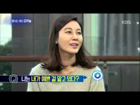 [HIT] 연예가 중계 - 빛나는 여신 김하늘의 광고 촬영현장!, 20141025