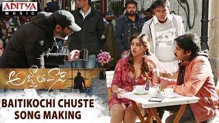 Baitikochi Chuste Song Making | Agnyaathavaasi | Pawan Kalyan, Anu Emmanuel | Trivikram | Anirudh