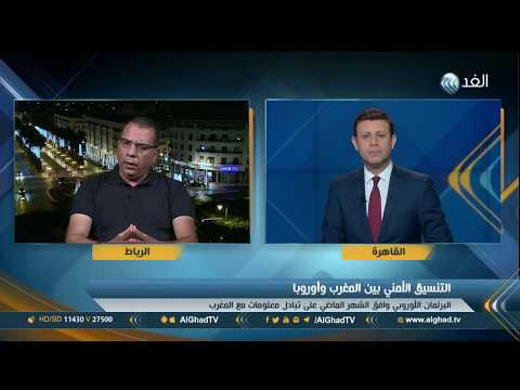 شاهد ما أعلنته قناة عربية عن المغرب