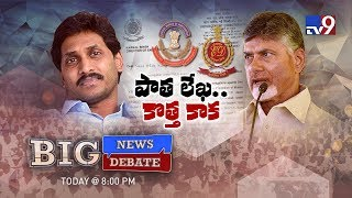 Big News Big Debate : TDP-YCP fight over ED letter on Jagan cases - Rajinikanth TV9